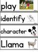 EL Education Kindergarten Module 1 Word Wall Cards