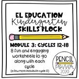 EL Education (Expeditionary Learning) Kindergarten Skills
