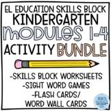 EL Education - Kindergarten Skills Block & Sight Words Gam
