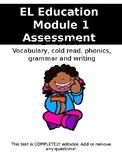 EL Education Module 1 Assessment 2nd Grade