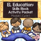 EL Education: Skills Block Packet (Module 1, Cycle 1)