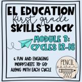 Expeditionary Learning (EL Education) Skills Block 1st Gra