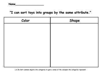 EL Module 1 Kindergarten Toys and Play - Toy Sort
