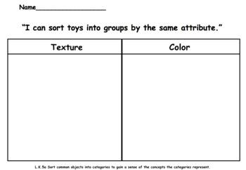 EL Module 1 Kindergarten Toys and Play - Toy Sort (texture/color)