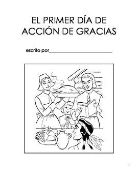 EL PRIMER DÍA DE ACCIÓN DE GRACIAS