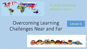 EL Reading Grade 3 Module 1 Unit 1 Lessons 1-11 Bundle