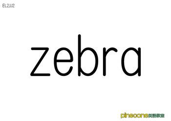 EL2, U2 Animals 動物