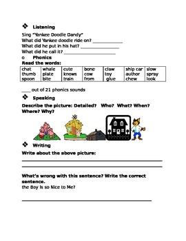 ELA Assessment Advanced Kindergarten/ 1st grade End of Year