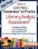 LEAP/PARCC/Standardized Test Practice- ELA Assessment: Literary Analysis Gr. 3
