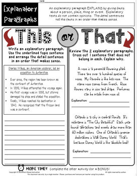 ELA Bell Ringers - 60 Daily This or That Warm-Ups - Choice and Differentiation