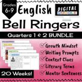 ELA Bell Ringers BUNDLE - Digital - Quarter 1 & 2 - 20 weeks