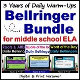 ELA Bell Ringers for Middle School Bundle - Digital & Printable