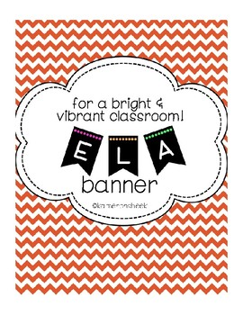 ELA Bulletin Board Banner