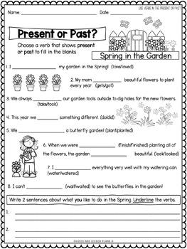 Parts of Speech Activities - 1st Grade Bundle