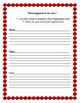 ELA Bundle - Comprehension Questions