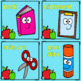 ELA Center: Find Color Write School Supplies