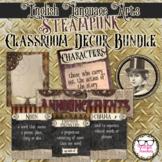 ELA Classroom Decor Bundle: Steampunk Theme