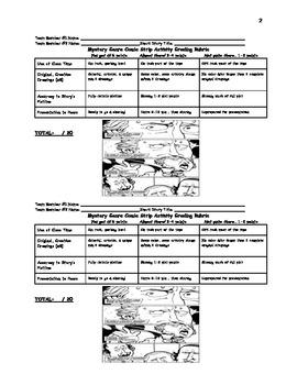 ELA Collaborative Writing Activity ~ Comic Strip Short Story Synthesis