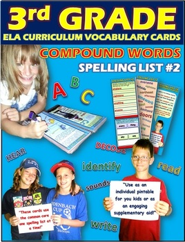 Compound Words: 3rd Grade Spelling List No. 2