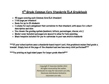 ELA Common Core Grade Book for 4th grade