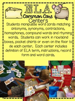 ELA Common Core No Prep Center Bundle