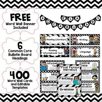 ELA Word Wall 3rd-6th BUNDLE - Black & White