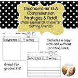 ELA Comprehension & Retell Graphic Organizers