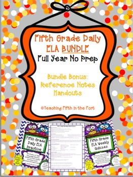 ELA Daily Morning Work {BUNDLE} - Full Year of Bell Ringer Warmups and Quizzes