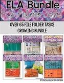 ELA File Folder Growing Bundle