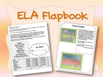ELA Flapbook Freebie
