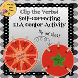 ELA Fun Center Activity to Practice Verbs - Grammar Self-C