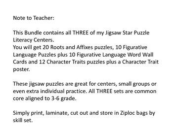 ELA Jigsaw Puzzle BUNDLE! Affixes, Character Traits and Figurative Language)