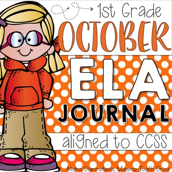ELA Journal (October)