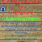 ELA Mega Bundle of Printable Literature Culminating Projects & Rubrics