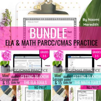 ELA & MATH PARCC Practice Scavenger Hunt Bundle, Grades 3-5