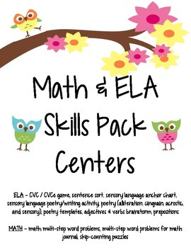 ELA & Math Bundle...Poetry, Phonics, Writing, Word Problems, Skip Counting