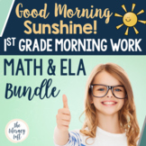 ELA + Math Morning Work 1st Grade {Bundle}