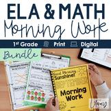 ELA + Math Morning Work 1st Grade {Bundle}