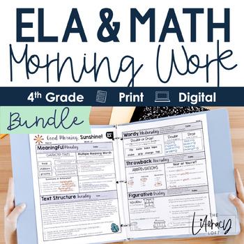 ELA + Math Morning Work 4th Grade {Growing Bundle}