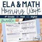 ELA and Math Morning Work 4th Grade {Bundle} I Distance Le