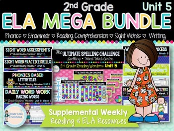 ELA Mega Bundle 2nd Grade UNIT 5