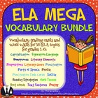 *ELA Vocabulary Bundle