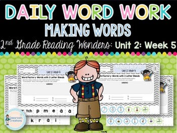 ELA Mini Bundle 2nd Grade Wonders Unit 2: Week 5