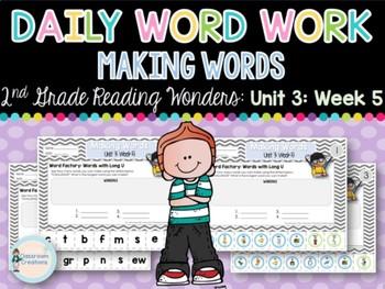 ELA Mini Bundle 2nd Grade Wonders Unit 3: Week 5