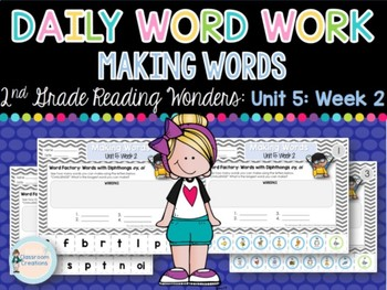 ELA Mini Bundle 2nd Grade Wonders Unit 5: Week 2