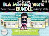 ELA Morning Work 2nd Grade (Unit 1) BUNDLE