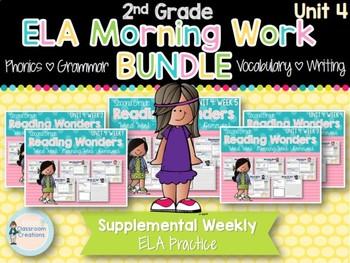ELA Morning Work 2nd Grade (Unit 4) BUNDLE