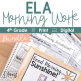 ELA Morning Work 4th Grade {The Bundle}