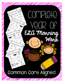 Kindergarten ELA Morning Work {Common Core Aligned}
