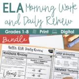 ELA Morning Work and Daily Review BUNDLE Grades 1-8 I Goog